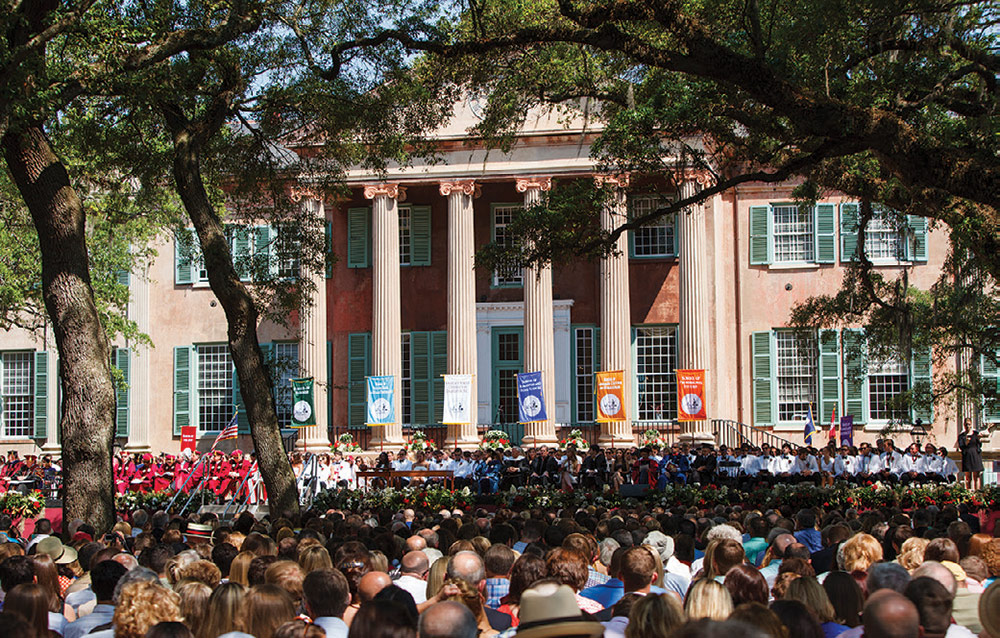 The Cistern at the College of Charleston (photo courtesy of College of Charleston)